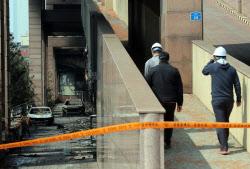 [포토]남양주시 주상복합건물 화재 10시간 만에 진화