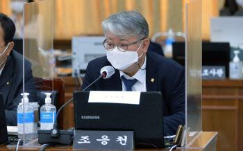 """조응천 """"민주당의 오만한 태도 바꾸기 위한 시민 의지가 보궐선거 패인"""""""