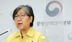 """정은경 """"30세 미만 64만명 AZ 접종 제외, 접종계획 수정할 것"""""""