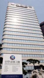 신한캐피탈, 3500억원 규모 ESG채권 발행