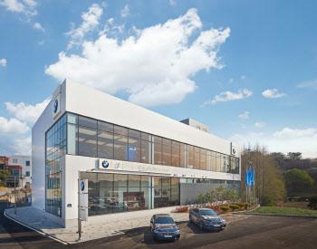 BMW, 세종시 최초 전시장+서비스센터 갖춘 통합센터 오픈