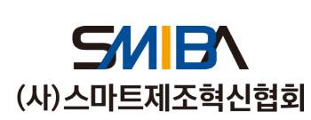 스마트제조혁신협회, 스마트공장 공급기업 대상 웨비나 개최