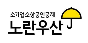 """노란우산, 심리상담 서비스 확대…""""코로나 우울증 완화"""""""
