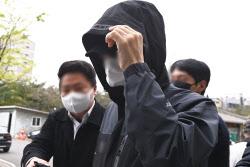 3기 신도시 투기 의혹 LH직원 결국 구속…'내부 정보 이용'