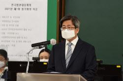편향성 논란 법관대표회의, 임성근 요청은 현장 발의 무산