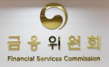 7월부터 금융샌드박스 특례기간 최대 1년6개월 연장