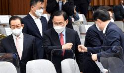 [포토]'원내대책회의 참석하는 주호영 권한대행'