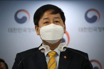 """[전문]정부 """"日 오염수 방출 용납 못해…필요한 모든 조치 할 것"""""""
