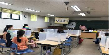 서울시교육청, 서울평생교육봉사단 발대식 개최