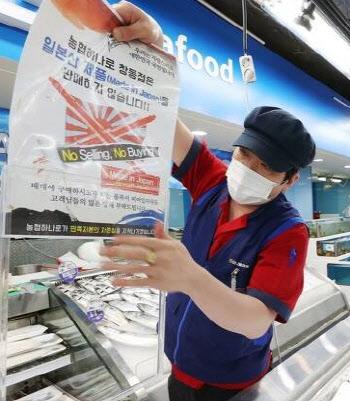 """후쿠시마 오염수 방류…하나로마트 창동점 """"日수산물 판매 NO"""""""