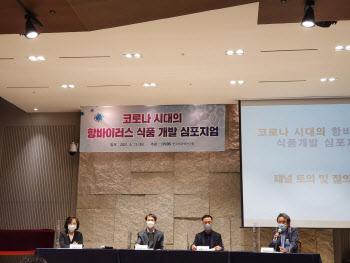 """남양유업 """"불가리스, 코로나19·감기 인플루엔지 예방효과 있어"""""""