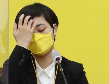 """류호정 """"반성했다고 초선 5적? 與 꼰대질에 청년들은 외면"""""""