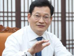 """송영길 """"日 원전 오염수 방류, 전 인류에게 용서받지 못할 죄"""""""