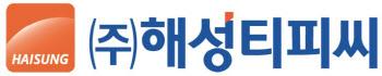 [마켓인]해성티피씨, 청약 경쟁률 2053.27대 1…증거금 3.3兆