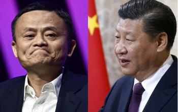 中당국 압박에 알리바바 앤트그룹 '백기'…금융지주로 개편