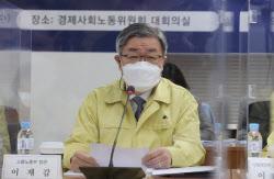 """이재갑 고용장관 """"노동시장 회복세…코로나 확산에 안심 못 해"""""""