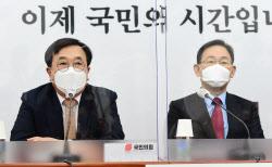 [포토]'발언하는 서병수 의원'