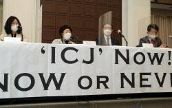 [포토] ICJ 회부 촉구 기자회견