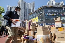 [포토]택배차량 진입 제한한 아파트, 개별배송 중단