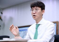 초선 김웅 국민의힘 의원, 당권 도전한다