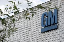 """GM-LG, 美테네시 제2배터리 공장 설립 계획 16일 발표""-로이터"