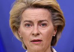 화이자 5000만회분 조기 확보한 EU…추가 계약 협상도