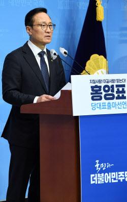 """홍영표 """"당심·민심 다르다? 잘못된 판단…보선 패인은 '부동산'"""""""