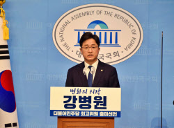 """'40대·재선·친문' 강병원, 與 최고위원 출마 """"강성당원과도 소통"""""""