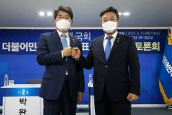 """윤호중 """"주거국가책임제"""" vs 박완주 """"꼰대정당 인식부터 바꿔야"""""""