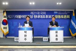 """野 법사위 요구에 윤호중·박완주 """"안 된다"""" 한목소리"""