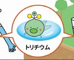 日원전수 안전 홍보 캐릭터…여론 뭇매에 하루만에 삭제