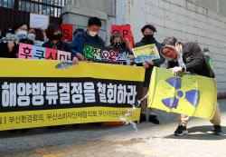 """북한도 일본 오염수 방류 결정 비판 가세…""""당장 철회해야"""""""