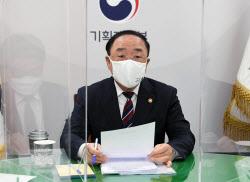 """홍남기 """"반도체·배터리 패권경쟁 치열…정부 집중 지원""""(상보)"""