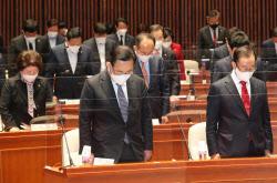 [포토]국민의힘, '세월호 참사 희생자들에 묵념'