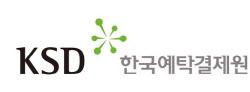 한국예탁결제원 KSD나눔재단, '톤래삽 협동조합' 업무협약 체결