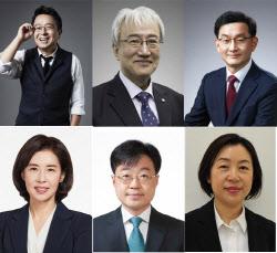 文, 최재성 대신 이철희 신임 정무수석 낙점…박경미 대변인 임명(상보)