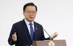 """[속보]김부겸 총리 후보자 """"LH 투기 사건, 원칙 세워 쇄신할 것"""""""