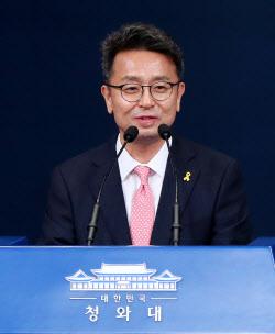 """""""부끄럽다"""" 제도권 떠났던 이철희, 靑정무수석 귀환"""