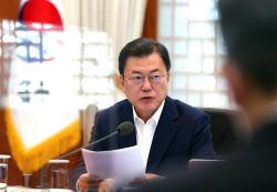 文대통령, 세월호 참사 특검 후보자 추천 의뢰