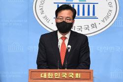 """[국회 말말말]'당직자 폭언·폭행' 송언석 탈당…與 """"꼬리자르기"""""""