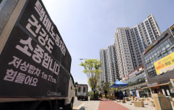 [법과사회] 택배 갑질 부른 주차장 높이 40cm