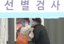 [포토]코로나19 신규 확진 672명, 4차 유행 위기