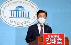[포토]국민의힘 원내대표 도전하는 김태흠 의원