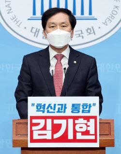 [포토]원내대표 출마 선언하는 김기현