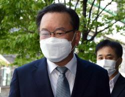 [포토]김부겸 국무총리 후보자 첫 출근