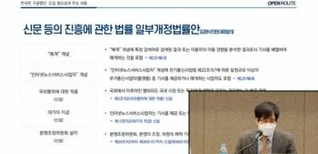 [김현아의 IT세상읽기] 뉴스 콘텐츠 제값받기 가능할까