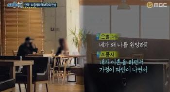 박중사, 성추문·학폭·불법 도박 사이트까지…의혹 '산더미'