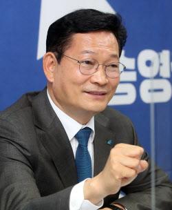 """[인터뷰]송영길 """"세번째 도전, 실력과 준비…송영길 써야할 때"""""""