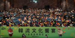 한국관광공사, 대만서 '2021 한류문화 향연' 행사 개최