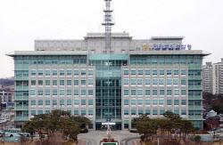 조폭이 현직경찰에 차 선물…전북경찰, '유착의혹'